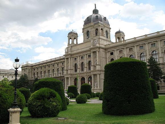 Exterior Museo del Arte de Viena, Austria