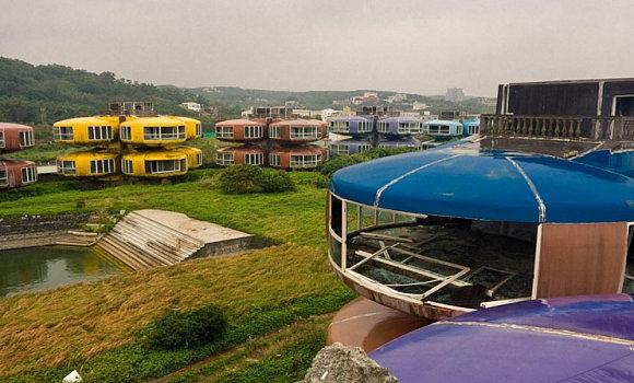 Panorámica de los edificios futuristas de San Zhi en Taiwán