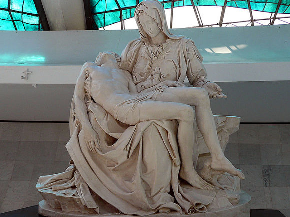 La escultura de la Virgen Patrona de Aparecida fue donada por el Papa Pablo VI