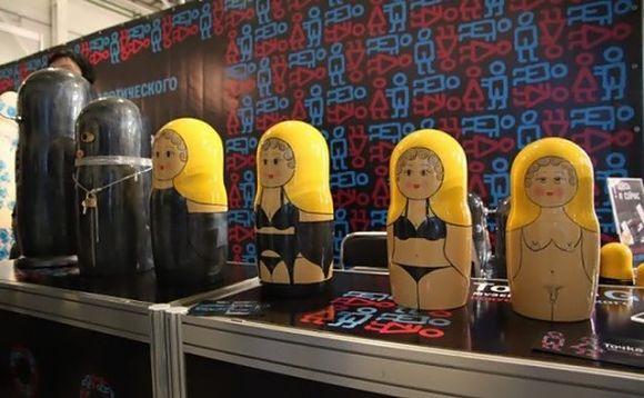 Tochka G, el museo erótico de Moscú, se ha convertido en un lugar de lo más polémico