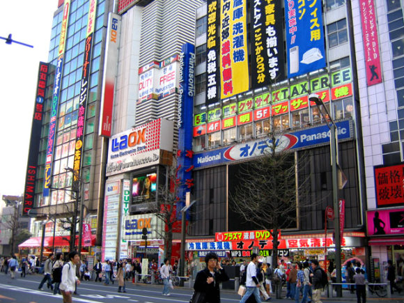El barrio de Akihabara en Tokio es un mundo aparte