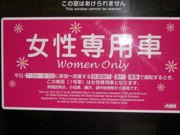 idiomas dificiles japones