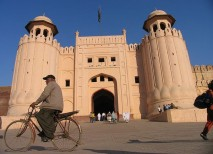 Fuerte Lahore Pakistan