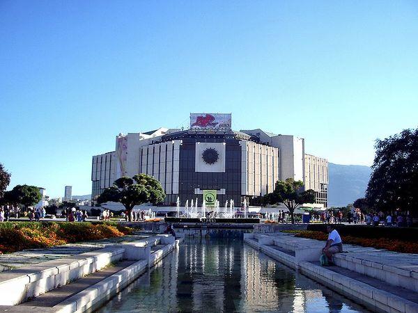 Palacio Nacional Cultura Sofia