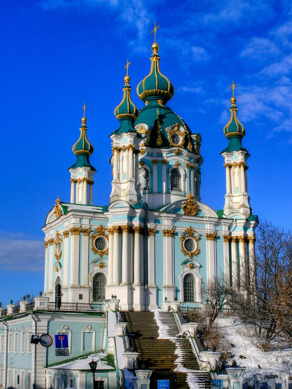 Kiev ilgesia saint andrews