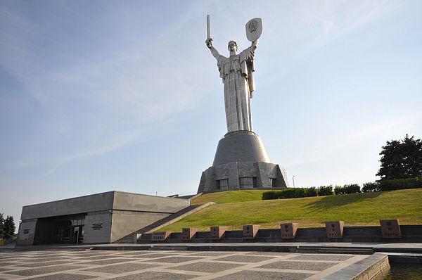 kiev museo segunda guerra mundial