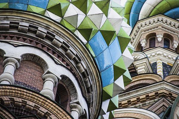 iglesia salvador sangre derramada cúpulas