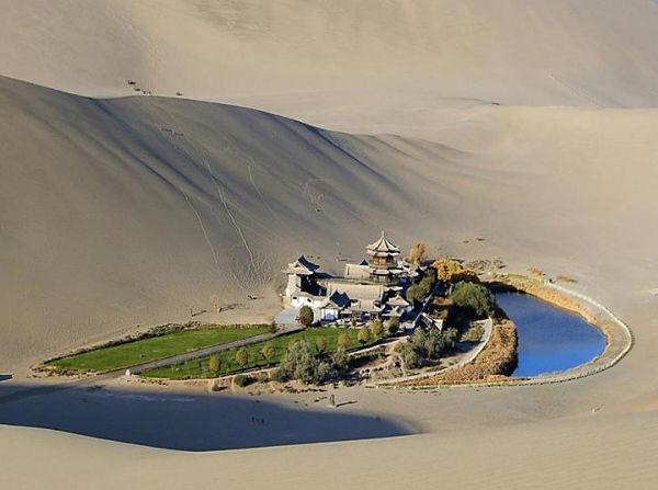 lago Yueyaquan China
