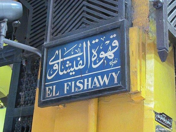Letrero del Café Fishawi, un lugar lleno de historia en El Cairo, Egipto