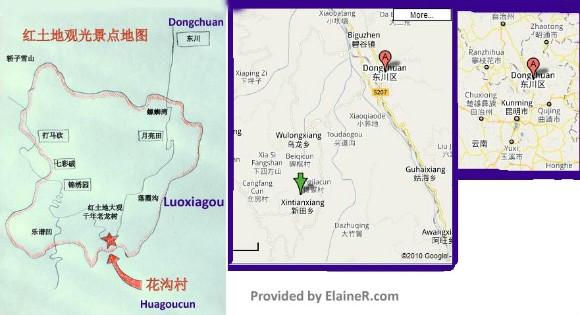 Mapa para saber dónde está la Tierra Roja de Dongchuan en China