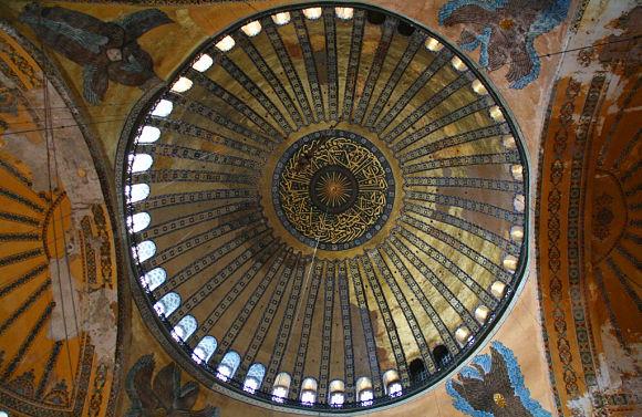 Santa Sofia De Constantinopla El Orgullo Del Arte Bizantino