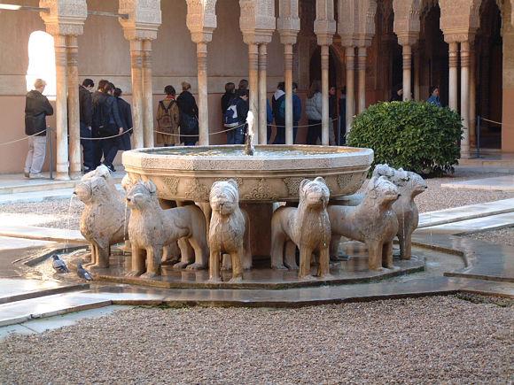 Fuente de los leones Alhambra