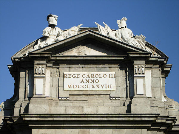 Puerta de Alcalá inscripción