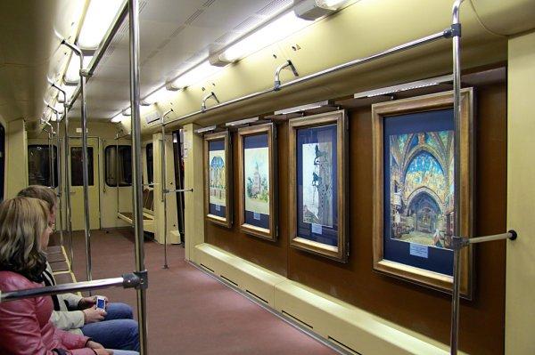 metro Moscú cuadros
