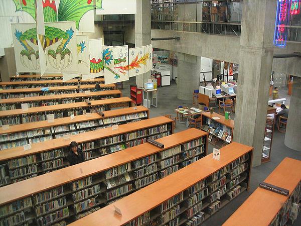 Biblioteca Vancouver libros