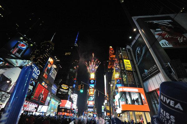 fin año nueva york