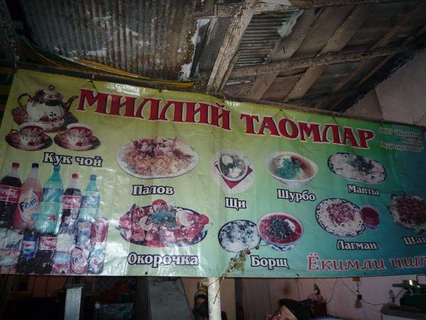 idiomas dificiles uzbeco