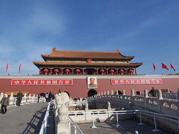 plaza tiananmen mao zedong