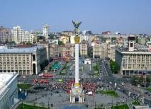 Kiev plaza independencia